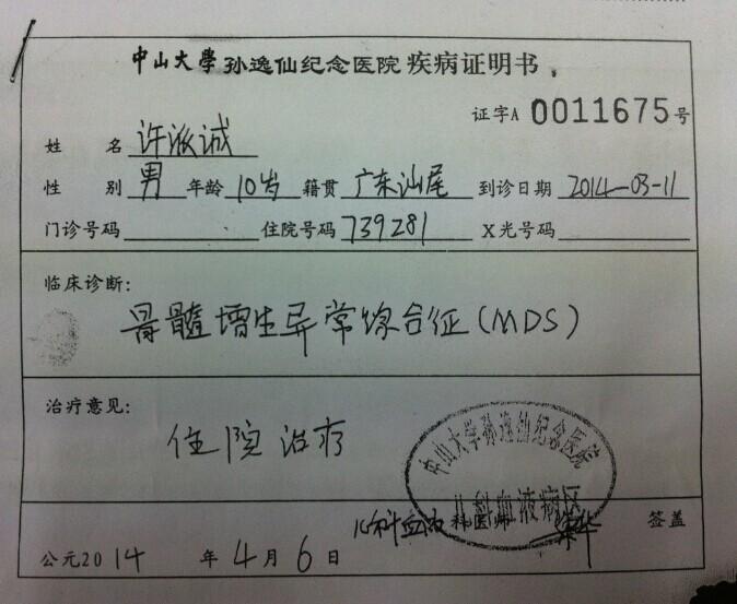 当兵安置卡_我是内蒙古的城市户口 在西藏当兵。 义务兵和一级士官的安家费 ...