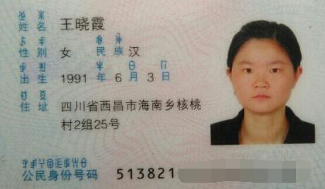 14岁初中生李欣短发,被班主任逼剪事件跳楼2013工作总结年初中体育图片