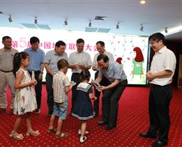 第五届中国地贫联盟大会--妈妈的守护,让生命再次绽放