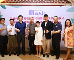 江西省第二届胆道闭锁与小儿肝移植学术会议